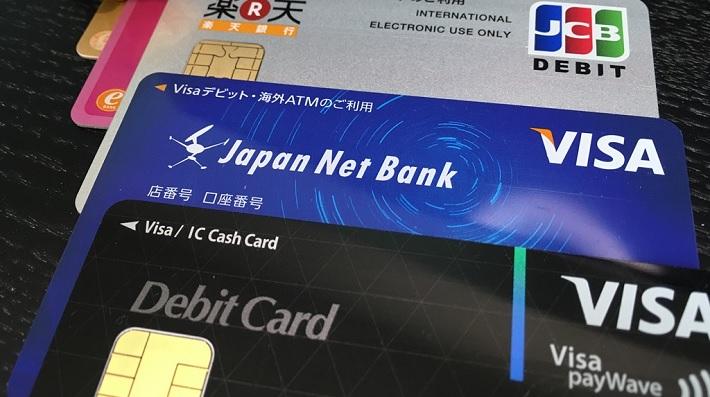 現金化でデビットカードは使えない!