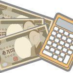クレジットカード現金化業者の種類と優良店の見分け