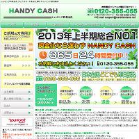 HANDY CASH