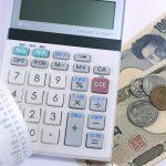 クレジットカード現金化の換金率の相場は?
