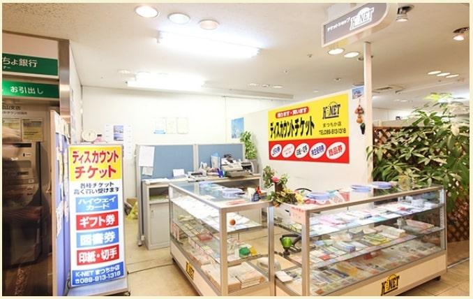 K-NETまつちか店